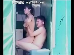 china dahl midget free porn video