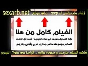 egypt sex picture